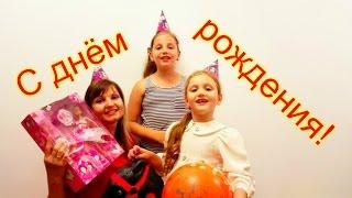 видео Детский день рождения в Макдональдсе
