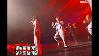 음악캠프 - Koyote - Sad dream, 코요태 - 비몽, Music Camp 20020330