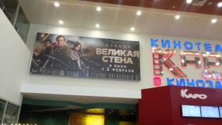 Фильм Великая стена отзыв 18.02.17