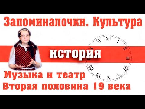 Скачать бесплатно история россии 19 20 века