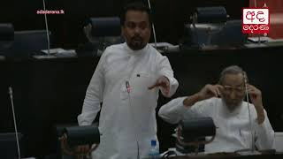 Views expressed in Parliament regarding situation in country