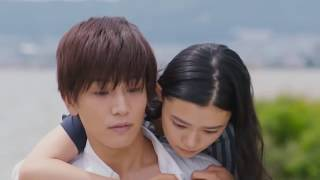 Perfect World Live Action Official Trailer 2018 HD
