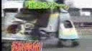 Японцы-ЭТО ППЦ жесть прикол