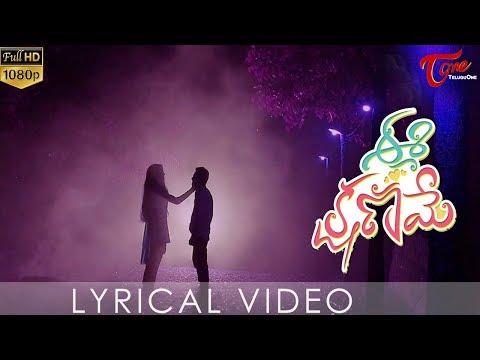 Ee Kshaname | Telugu Lyrical Video | By Gopi Krishna | TeluguOne