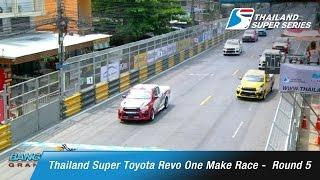 Thailand Super Toyota Revo One Make Race Round 5 | Bangsaen Street Circuit