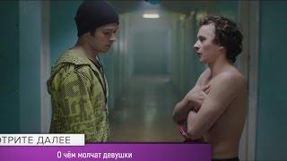 видео Фильм День Святого Валентина