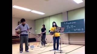 てぃだsun-sun☆「アンマー」かりゆし58(Cover) 三線&ボンゴ♪ てぃだsun-...
