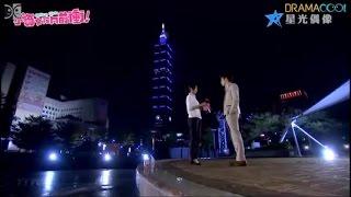 ♥ Confession of Love ~ Roy Chiu Tze & Alice Ke Jia Yan ~ Office Girls (2011-12) ~ [480p SD] -tw Mp3