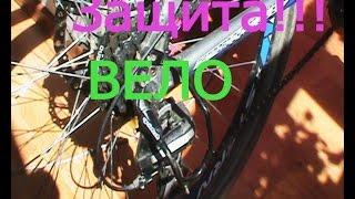 Спортивный велосипед защита заднего переключателя,защита заднего переключателя(Велосипед защита заднего переключателя.Спортивный велосипед.Защита заднего переключателя скоростей вело..., 2015-08-11T17:05:03.000Z)