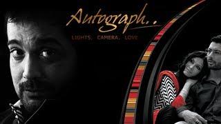 AUTOGRAPH | Theatrical Trailer | Prosenjit Chatterjee | Nandana | Indraneil | Srijit Mukherji | SVF
