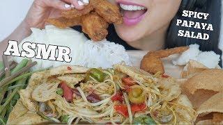 ASMR SPICY PAPAYA SALAD + CHICKEN WING (EXTREME CRUNCHY EATING SOUNDS) NO TALKING | SAS-ASMR
