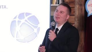Александр Бахматов «Технологии и ловушка осознанной бедности»