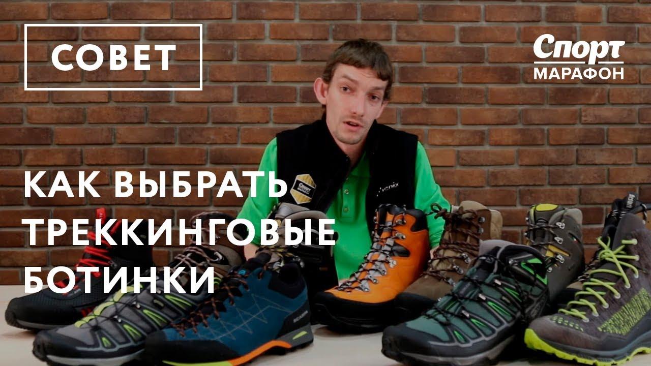 ОБЗОР] Кручу Верчу Ботинки 0660 «MALAMUTE» Треккинговые зимние .