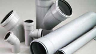 видео ПВХ трубы для канализации