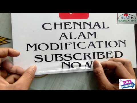 ALAM Modification Dhampur  Youtube Introduction