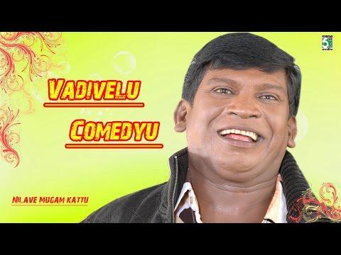 Vadivelu Kalakal Comedy | Nilave Mugam Kaattu