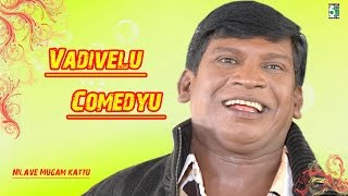 Nilave Mugam Kaattu Full Movie Vadivelu Kalakal comedy
