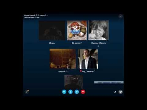 общение по веб камере для секс знакомств