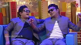 Beli Mal with Peshala & Denuwan 08th September 2018 Thumbnail