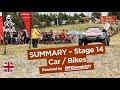 Summary - Car/Bike - Stage 14 (Córdoba / Córdoba) - Dakar 2018