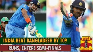 ICC Cricket World Cup 2015 : India Enters Semi-Finals, Bangladesh Out