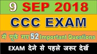 CCC Question Paper     9 September 2018    100%  genuine questions in Hindi/English
