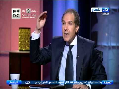 #اخر_النهار | لقاء مع الدكتور مصطفي حجازى و كيف نصنع مست�...