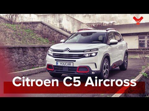 Citroen C5 AirCross 2.0 HDi: ковер-самолет по-французски.Тест-Драйв и Обзор. #YouCar #C5AirCross