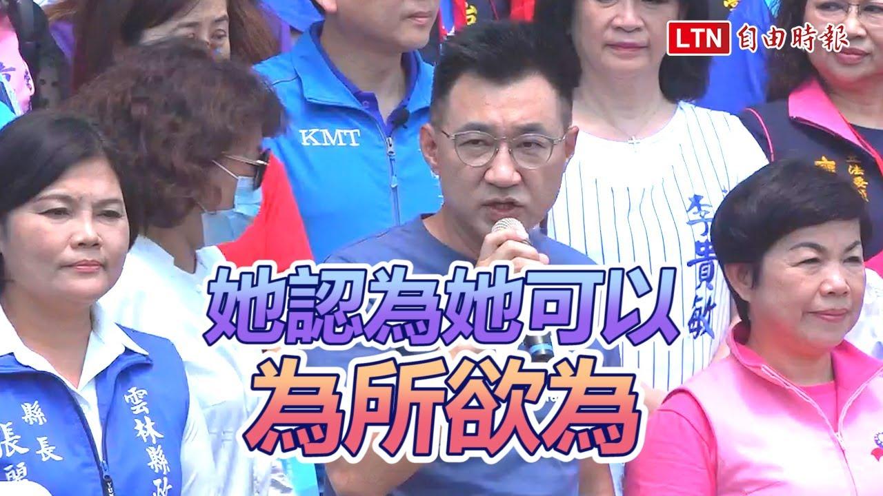 國民黨宣示推公投反瘦肉精美豬 拚明年828投票