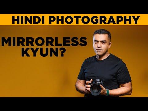 Kyun Mirrorless Cameras DSLR Se Better Hain? | Hindi Photography | GMax Studios thumbnail