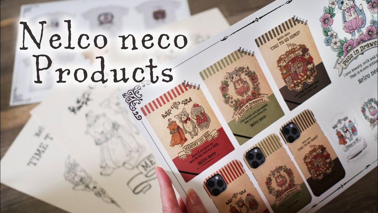 ネルコネコオリジナルグッズを作りました  [Nelco neco products]
