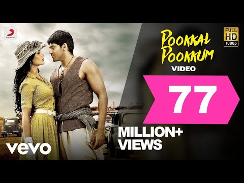 Madharasapattinam Pookkal Pookkum Video  Aarya, Amy Jackson
