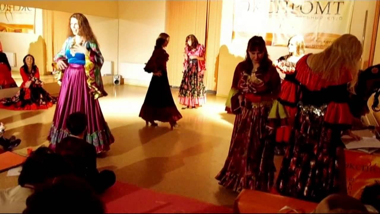 Поздравленье на цыганском языке
