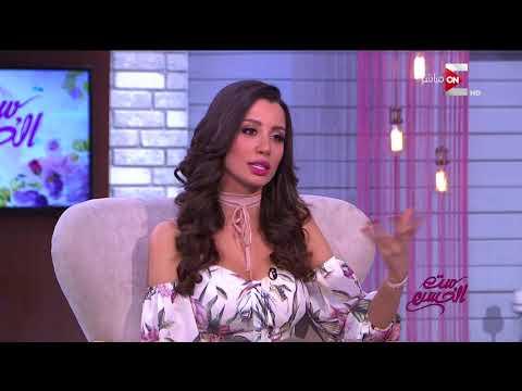 ست الحسن - النجمة -سارة التونسي- وسبب اكتشاف المخرج -خالد يوسف- لها  - نشر قبل 2 ساعة