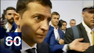 Зеленский назвал дату встречи с Путиным. 60 минут от 13.09.19
