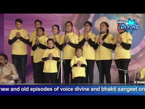 News Divine Episode -March 2016
