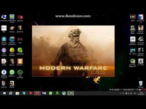 решение проблемы запускание Call of Duty - Modern Warfare 2