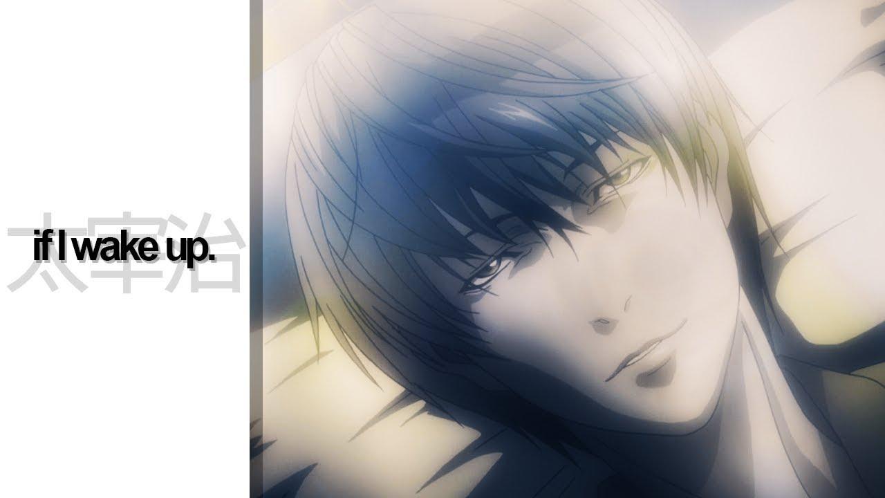 Download IF I WAKE UP. || Aoi Bungaku