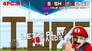 Tupã Gameplay (Chin & Mouse Only)