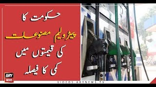 OGRA recommends cut of Rs4.6 per litre in petrol price