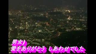 デュエット曲第3弾 仁川エアポートを歌ってみました。 映像はNHKクリエ...