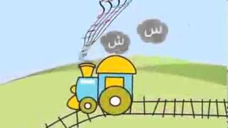 learn the arabic alphabet song teach kids arabic free alif baa taa