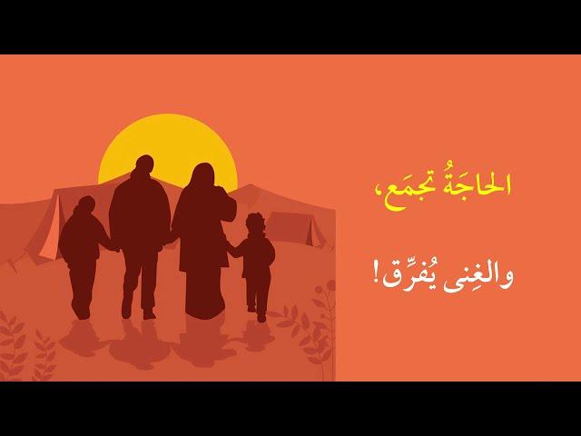 حِكَم وفوائد مقتبسة من كلمات لأبي بصير الطرطوسي، عبد المنعم مصطفى حليمة 26