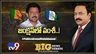 Big News Big Debate : Politics Around Vallabhaneni - Rajinikanth TV9