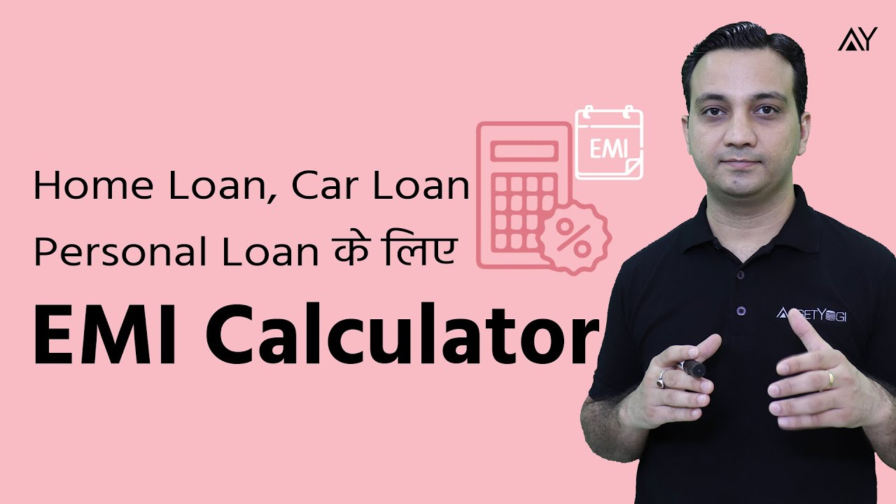 Excel EMI Calculator for Home Loan, Car Loan & Personal Loan (Hindi) - YouTube