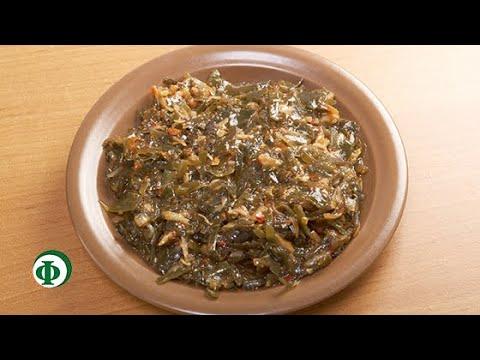 426 Морская капуста – рецепт долголетия