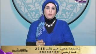 بالفيديو.. عمارة لـ«متصلة»: محادثة الرجال هاتفيا دون علم الزوج حرام