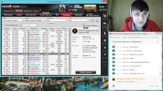 Покер онлайн сателлит и турнир баунти 11, субботняя версия