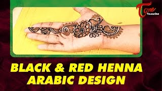 Black & Red Henna Arabic Design   Lovely Dubai Mehandi Designs