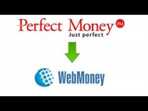 Как обменять WMZ на Perfect Money